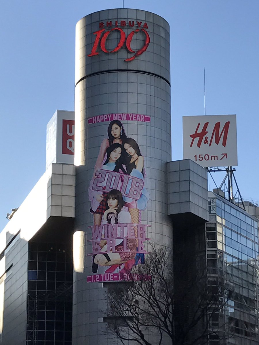 blackpink poster appears on shibuya 109