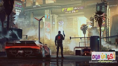 تحميل لعبة سايبر بانك 2077 مجانا برابط مباشر CyperPank 2077 من ميديا فاير