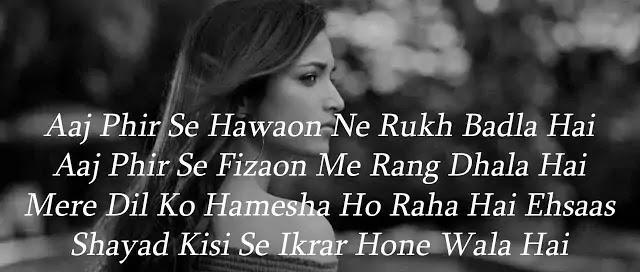 sad shayari in hindi lyrics