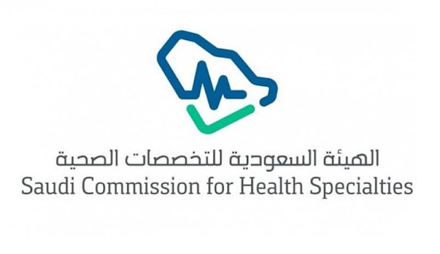 6 months Temporary Registration was granted to all Health Practitioners