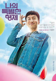 Inseparable Bros 2019 Korean 480p HDRip 400MB With Subtitle