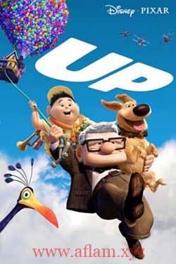 مشاهدة فيلم Up 2009 مدبلج