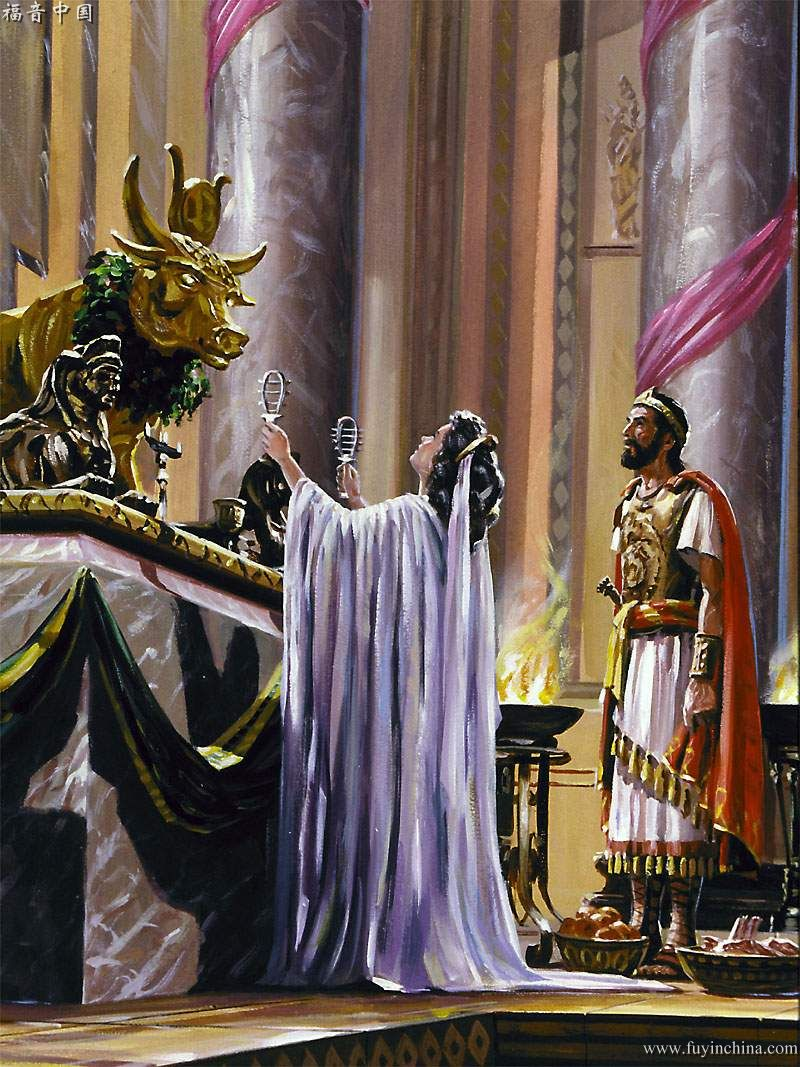 Jezebel, the daughter of Ethbaal, king of Sidon, and took King Ahab down the path of Baal worship (1 Kings 21:25-26).
