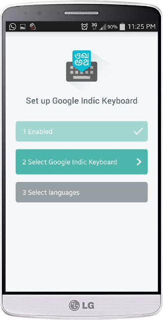 Tamil google input tools