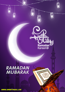 Holy Ramadan month wishes Ramadan mubarak images