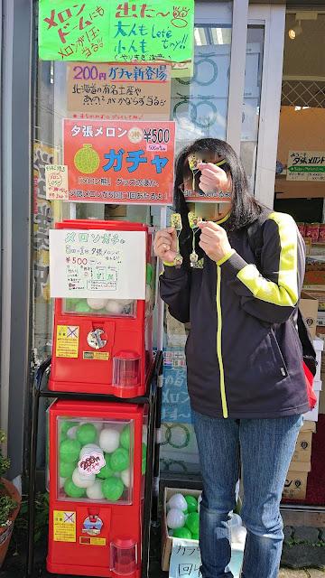 北海道 夕張メロンドーム ガチャ メロン熊