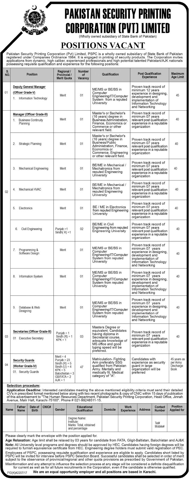 Jobs In Pakistan Security Printing Corporation Pvt Limited Karachi Dec 2017