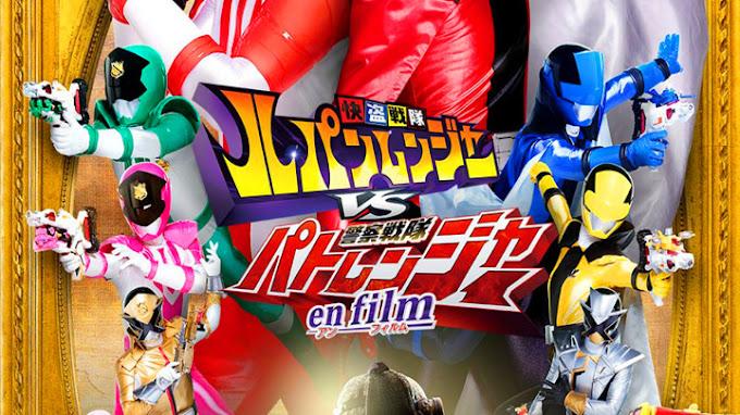 Kaitou Sentai Lupinranger VS Keisatsu Sentai Patranger en Film Subtitle Indonesia