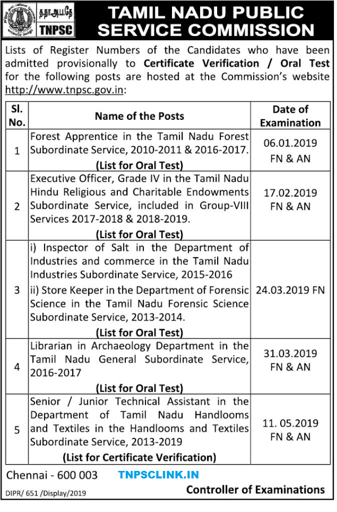 TNPSC Results 2019: List for Certificate Verification for Various Posts 27.06.2019