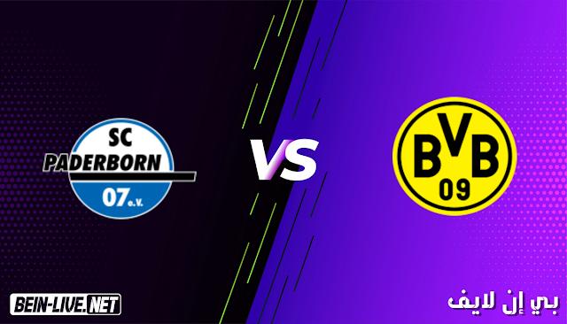 مشاهدة مباراة بروسيا دورتموند و بادربور بث مباشر اليوم بتاريخ 2-02-2021 في كأس المانيا