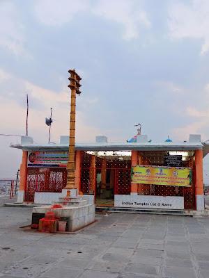 Jagadgiri Gutta Venkateswara Swamy Temple