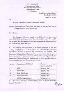 7th-pay-commission-outstation-allowance-to-rms-staff