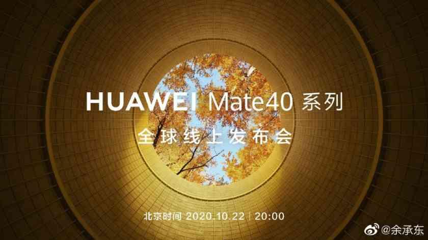Huawei Mate 40  Series Launch Date