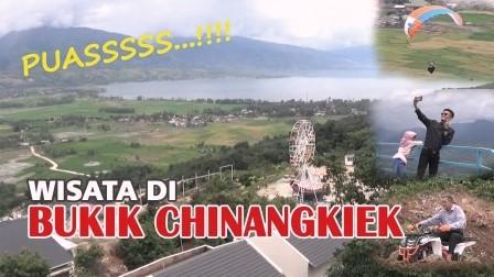 Bukik Chinangkiek Solok