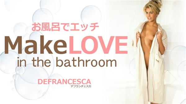 UNCENSORED Kin8tengoku 1911 金8天国 1911 金髪天国 お風呂でエッチ Make LOVE in the bathroom Defrancesca / デフランチェスカ, AV uncensored