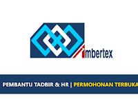 Jawatan Kosong di Ambertex Kuala Lumpur - Pembantu Tadbir & HR
