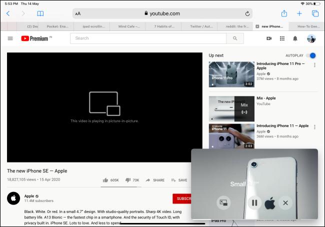 تشغيل فيديو YouTube في وضع صورة داخل صورة