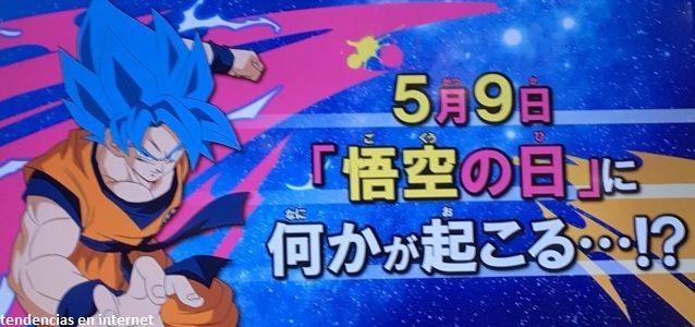 Dragon Ball Super - El nuevo anime podría anunciarse el 9 de mayo