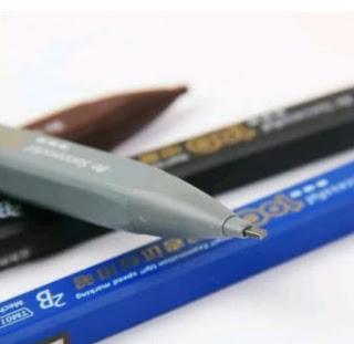 Pensil Khat/Kaligrafi