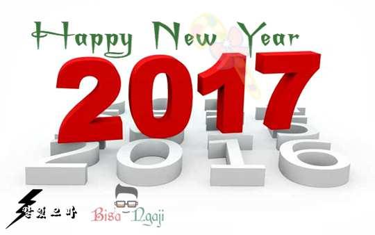 Kata Ucapan Selamat Menyambut Tahun Baru 2017 Happy New Year