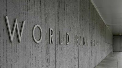مقر البنك الدولى