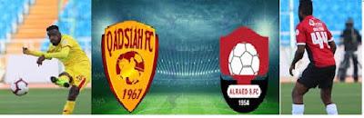 توقيت مباراة الرائد والقادسية في الدوري السعودي للمحترفين السبت 2/1/2021  على السعودية الرياضيو 1