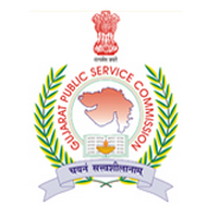 GPSC Recruitment 2020