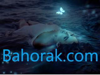 Arti Mimpi Melihat Laut