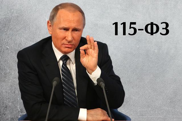 Контроль над переводами, вкладами и наличными ужесточен – Путин подписал закон, государство «закручивает гайки»