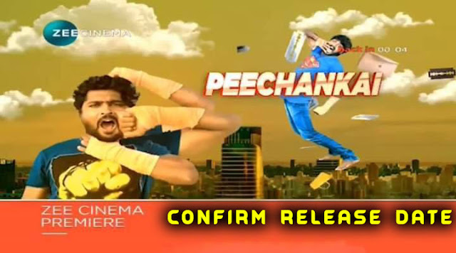 Peechankai South Hindi Dubbed movie