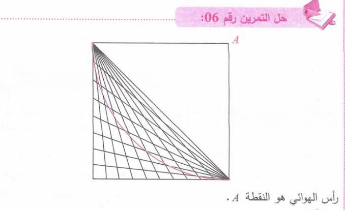حل تمرين 6 صفحة 144 رياضيات للسنة الأولى متوسط الجيل الثاني