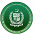 Jobs in Ministry of Planning Development & Specialist Initiatives