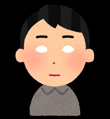白目の人のイラスト(男性)