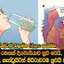 Here is a wonderful secret cure for diabetes,gastritis