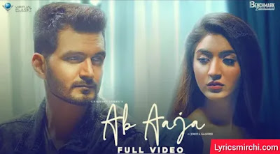 Ab Aaja अब आजा Song Lyrics | Gajendra Verma Ft. Jonita Gandhi | Latest Hindi Song 2020