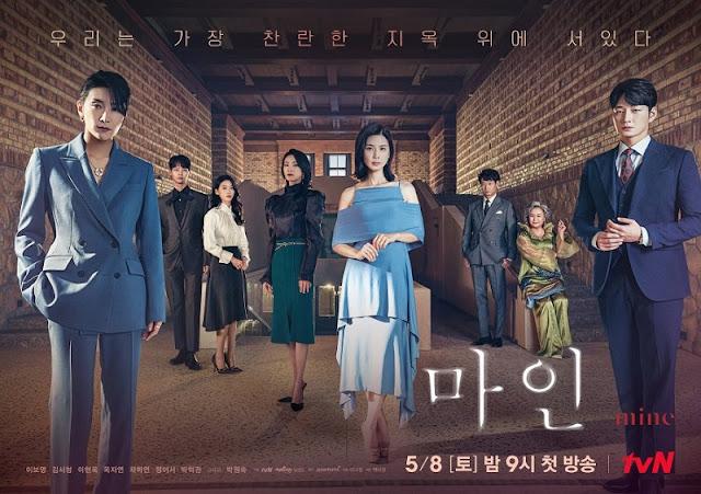 Sinopsis dan Review Drama Mine Lee Bo Young
