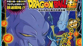 Dragon Ball Super 27/?? Manga Sevidor: Mega