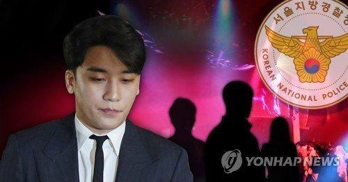Polis, Seungri'nin Katalk grubundaki diğer ünlülerin de soruşturmaya çağrıldığını duyurdu