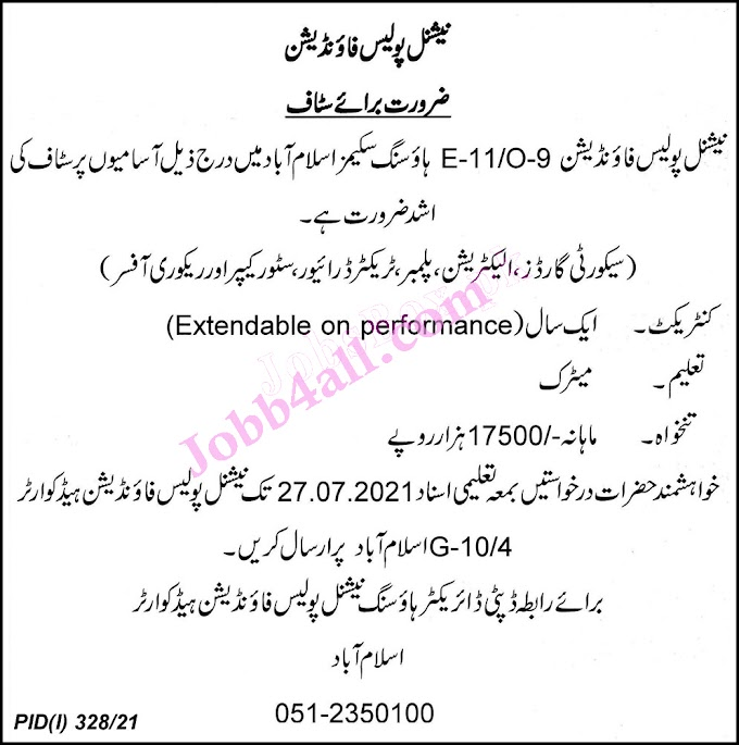 Jobs in National Police Foundation 2021 in Islamabad Latest Jobs Advertisement