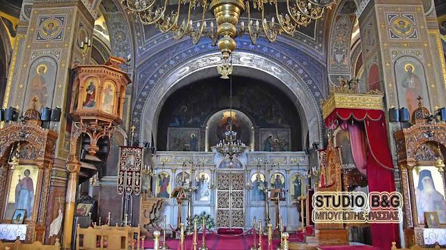 Ανοίγουν με αυστηρά μέτρα για τους Χαιρετισμούς, τον Ευαγγελισμό και την Κυριακή της Ορθοδοξίας οι Μητροπολιτικοί Ναοί