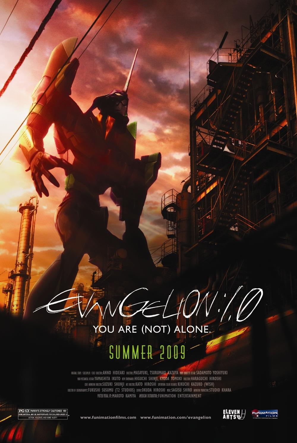 Evangelion: 1.0 2007