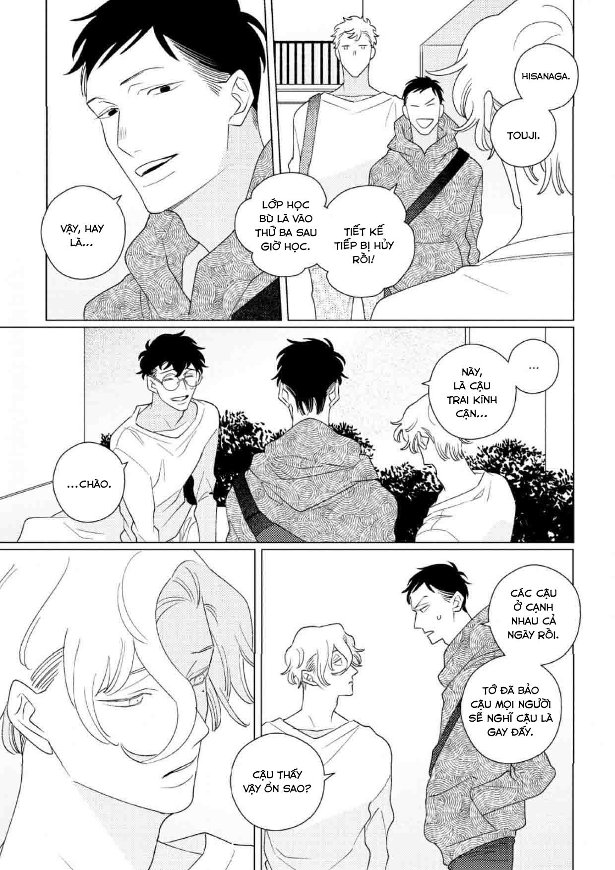 Liên Kết Và Rung Động Chapter 3 - Trang 18