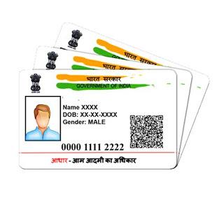 aadhar-card-Apk-compressed