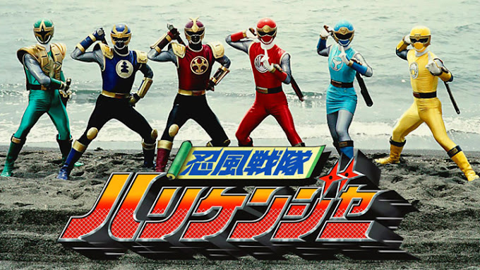 Ninpuu Sentai Hurricaneger Shushuuto: The Movie Subtitle Indonesia