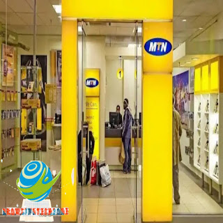 how to activate mtn data plans from N50 to N500