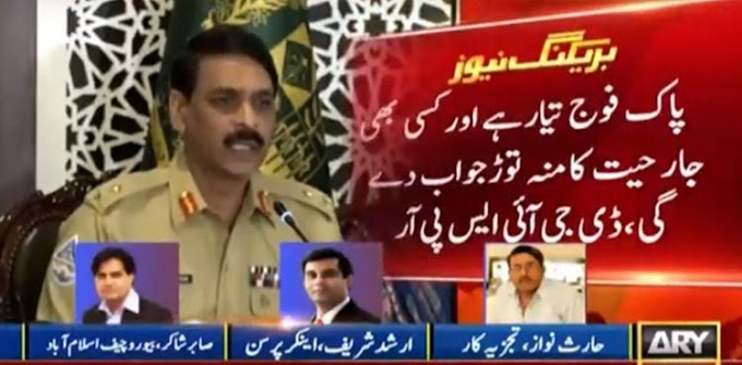 'Kashmir is nuclear flashpoint': DG ISPR urges humankind to remuneration attention