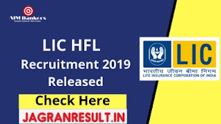 LIC Housing Finance Recruitment 2019 for Assistant/Asst Manager/Associate