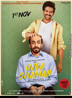 Ujda Chaman First Look Poster 11