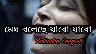 Megh Boleche Jabo Jabo Lyrics Rabindra Sangeet