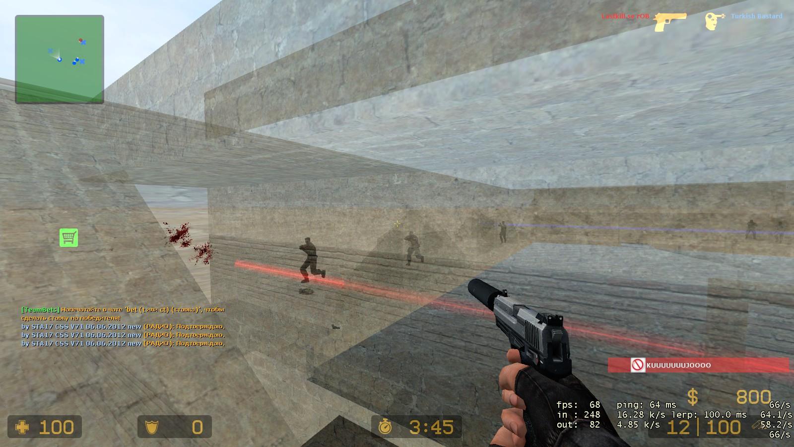 Counter Strike 1.6 Cheats Pdf